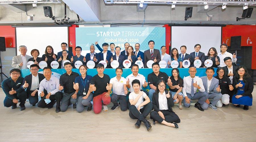 國際創業家大賽Startup Terrace Global Hack 2020,各界熱情參與國際記者會圓滿成功。圖/業者提供