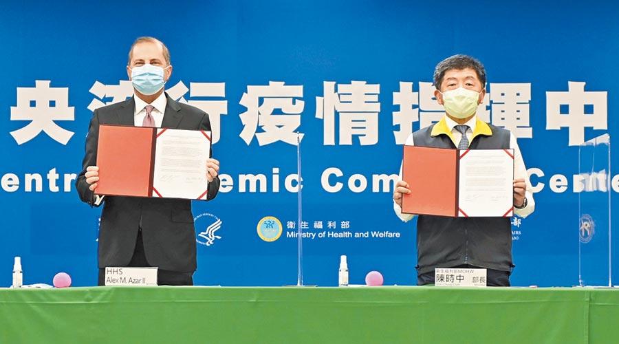 美國衛生部長阿札爾(左)10日與衛福部長陳時中,一起見證台美簽署「AIT-TECRO衛生合作備忘錄」,陳時中(右)表示,希望藉此展開台美關係新的一頁。(中央流行疫情指揮中心提供)