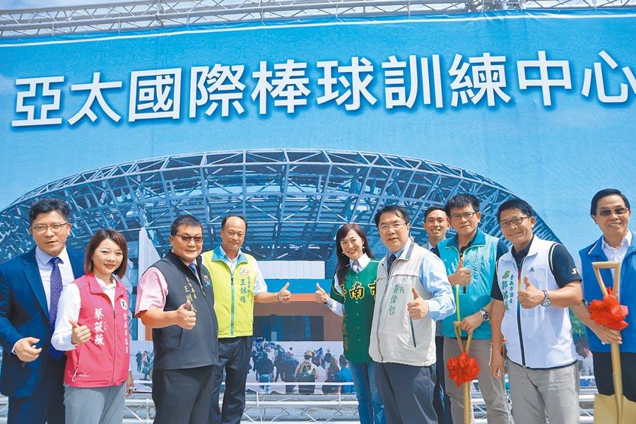 位於台南的「亞太國際棒球訓練中心」二期工程10日動土,預計2023年底完工。(李宜杰攝)