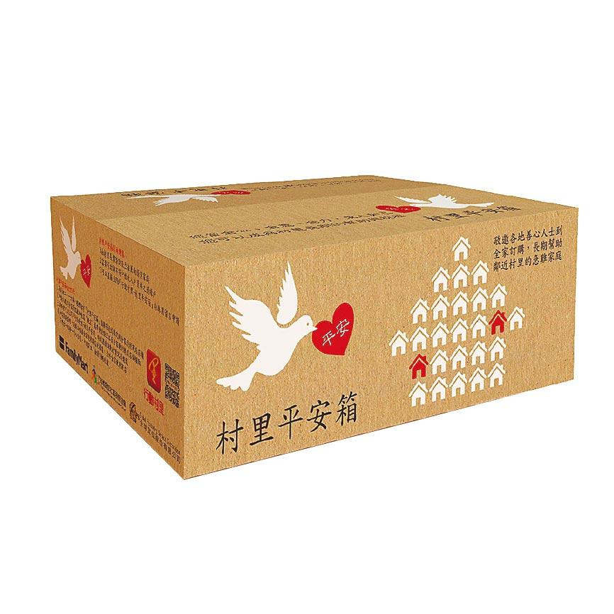 透過全家購買村里平安箱,提供北港武德宮幫拜服務,500元。(全家提供)