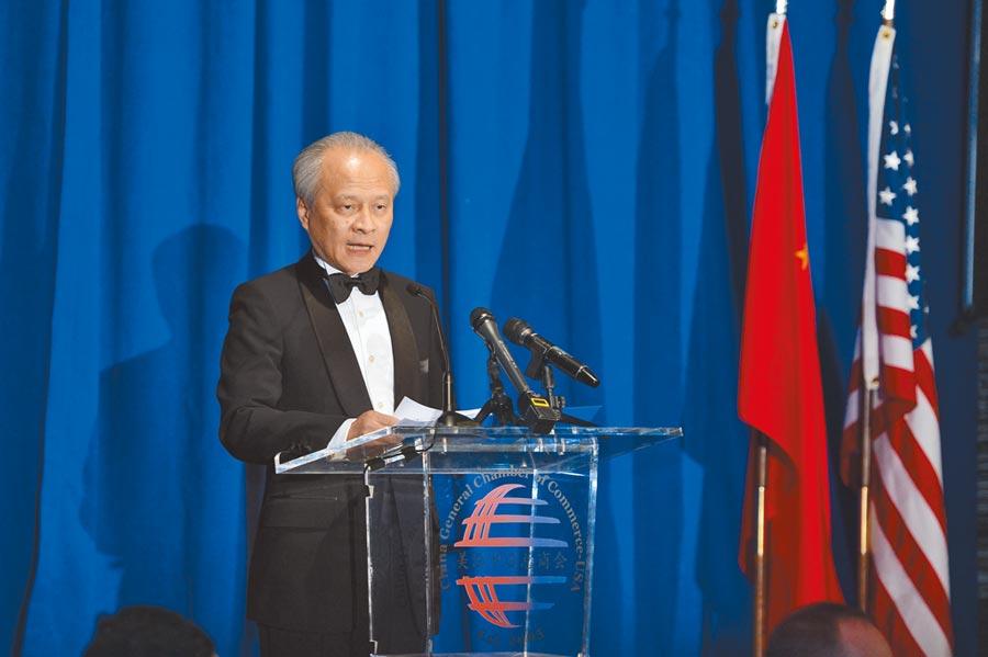 大陸駐美大使崔天凱以柔克剛,作答中美試題。(新華社資料照片)