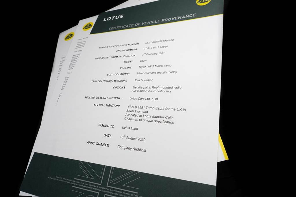 Lotus推出來源證明新服務 發出的第一張證書正是創辦人的最後一部車:Turbo Esprit