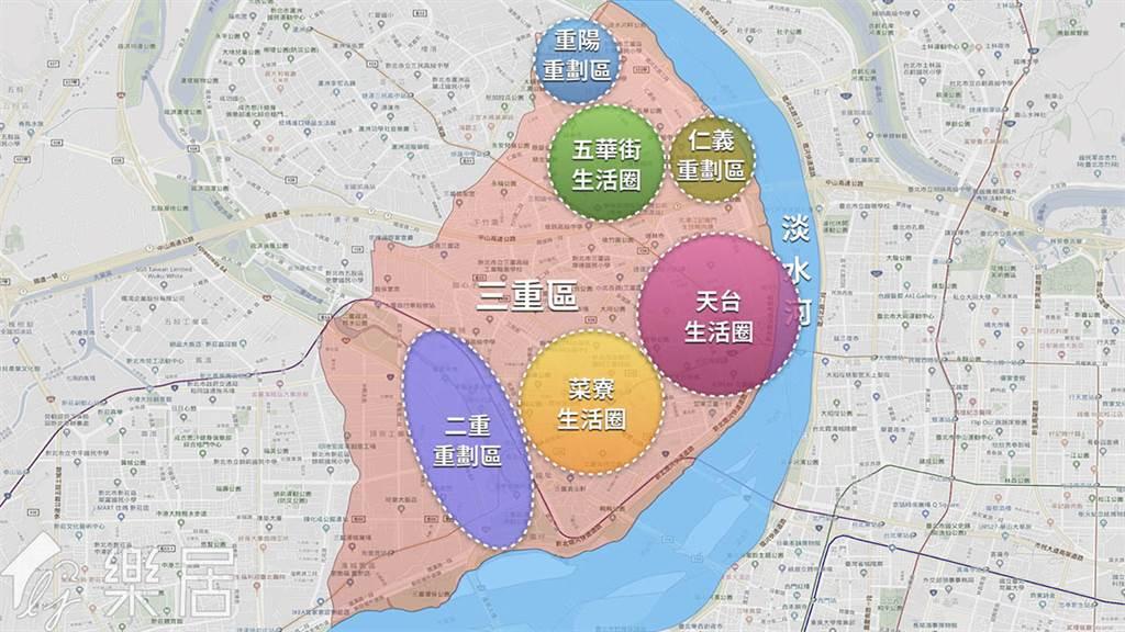 三重區區域劃分