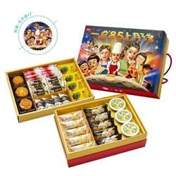 餅海戰術搶市場 85度C聯名二搞插畫推出11款懷舊禮盒搶市