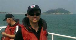 獨家/陳超明主任梁文一遭聲押 空姐妻名下顧問公司得標多項政府案