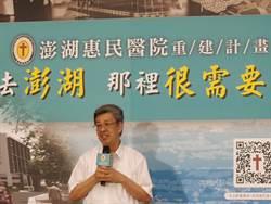 美衛生部長訪台 陳建仁:與阿札爾討論新冠疫苗研發
