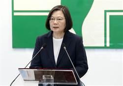 徐宗懋》民進黨的兩岸戰爭