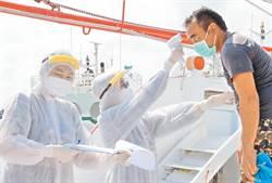 離岸風電場工程船 清船後可免居家檢疫