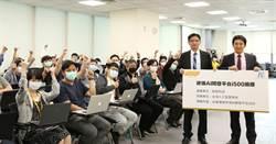 聯發科攜手台灣人工智慧學校 培育跨領域終端AI人才
