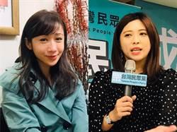 2個女人的戰爭! 許淑華、陳思宇互槓大巨蛋爭議
