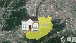 土城區域房價解析