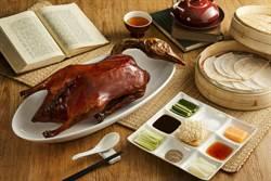 台北新板希爾頓「嫣紅鵝」奪「十大名菜名點」 4人同行持振興券優惠3800