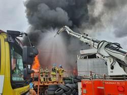 韓國金海市潤滑油倉庫爆炸 大火連燒4小時未止