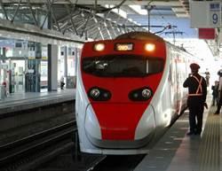 路人硬闖鐵軌遭自強號撞上 西幹線富岡到北湖列車延誤