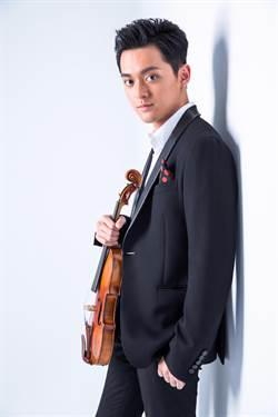 簡文彬攜手曾宇謙 演奏布拉姆斯小提琴協奏曲