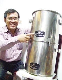 寶崧國際濾油設備 品質優異