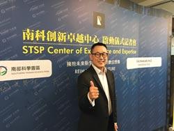 盛宇創新協助台企接軌國際市場