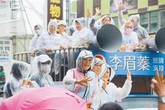 新聞早班車》韓團隊挺蓁 邁喊高雄撐香港