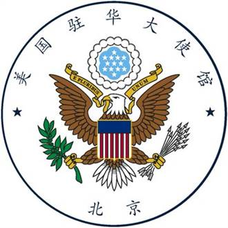新外交戰?美駐北京大使館推特徽章突刪「中國」 官方解釋了