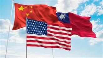 陸外交部副部長: 「中美關係」發展 未來幾個月很關鍵