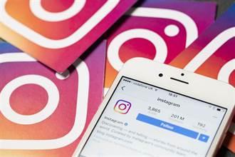 臉書又被告了 收集用戶生物識別數據積習難改