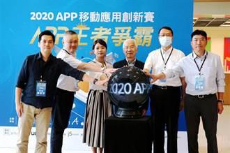STUDIO A「APP移動應用創新賽」台灣總決賽 三大學代表將參加大中華區總決賽