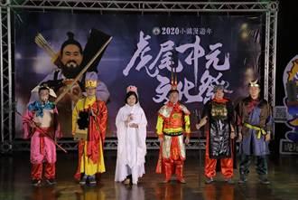 「虎尾中元文化季」將登場 展現獨特普度文化