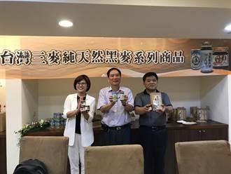 看好後疫情時代 台灣三麥推出多款黑麥食品搶市