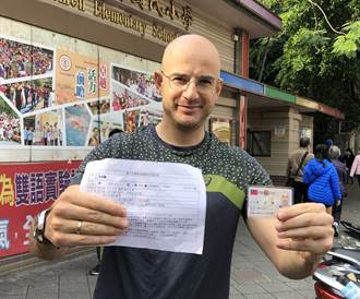 吳鳳當台灣女婿拿身分證 11年前曾想回土耳其曝留下原因