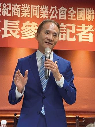 黃鵬䛥 宣布角逐房仲全聯會理事長