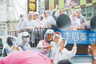 韓團隊挺蓁 邁喊高雄撐香港