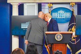 白宮外傳槍響 總統這回沒躲碉堡