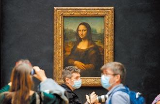 賣名畫求生 蒙娜麗莎告急
