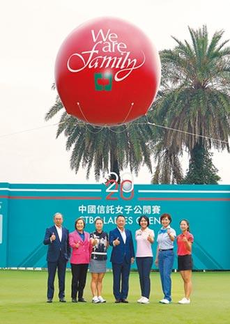中國信託女子公開賽 向醫護致敬