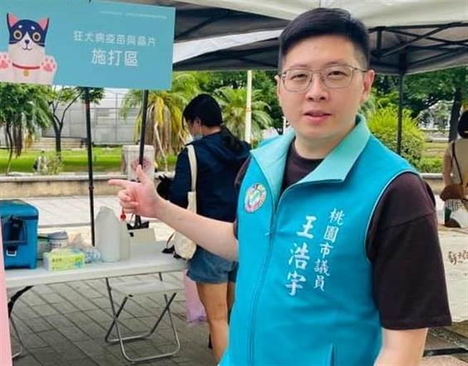 民進黨桃園市議員王浩宇。(圖/翻攝自 王浩宇臉書)