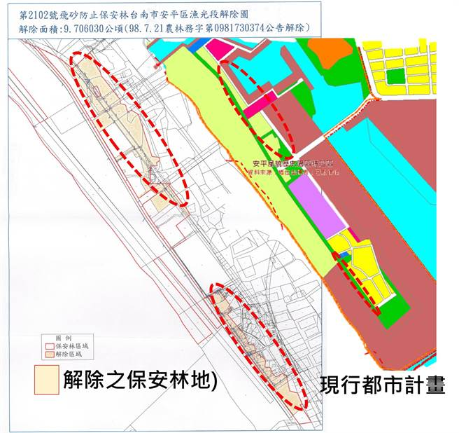 台南市漁光島部分林地早在縣市合併前交給市政府撥用。(台南市觀旅局提供/程炳璋台南傳真)