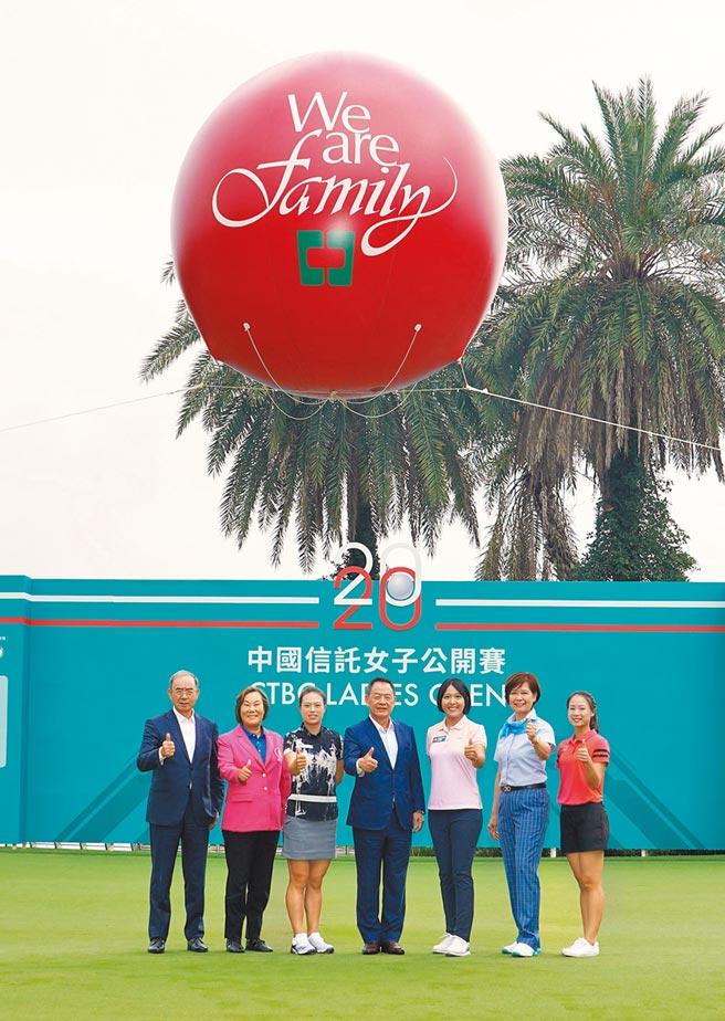 「2020中國信託女子公開賽」施放大型空飄氣球,象徵台灣挺過疫情挑戰,讓賽事能如常舉辦。(中國信託銀行提供)