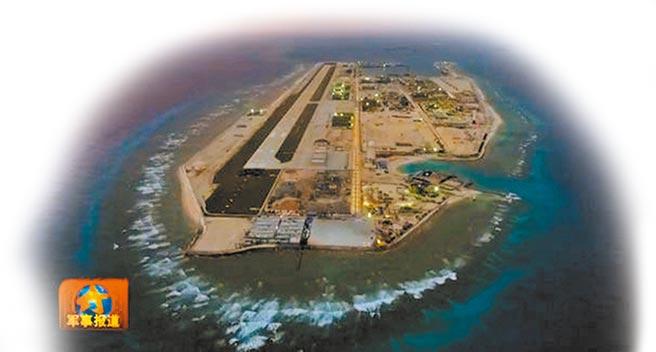南海永暑礁。(截圖自央視)