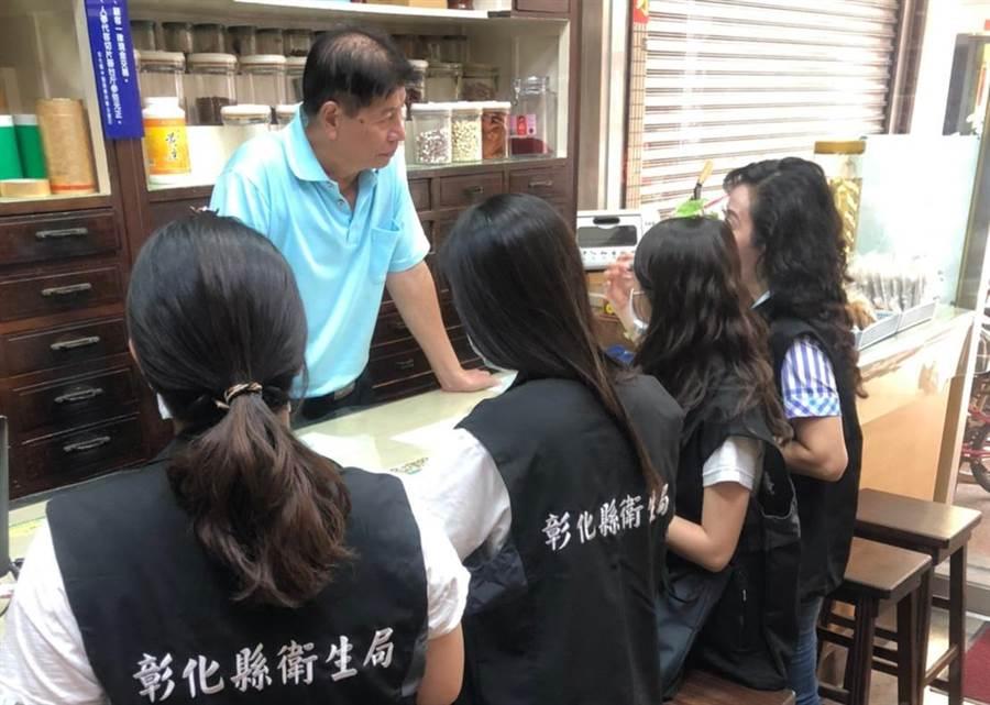彰化縣衛生局針對彰化縣轄內577家中藥販賣業進行查核。(彰化縣衛生局提供/吳敏菁彰化傳真)