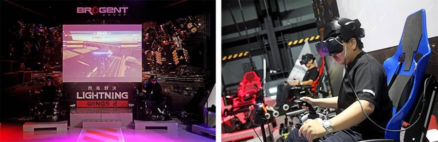 閃電對決2遊戲設備核心採用智崴專利的全體感VR電競系統,是全球首款多人連線體感電競遊戲。(攝影/曾信耀)