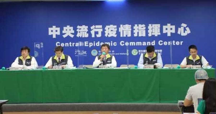 中央流行疫情指揮中心記者會宣布境管開放政策。(圖/疫情指揮中心提供)