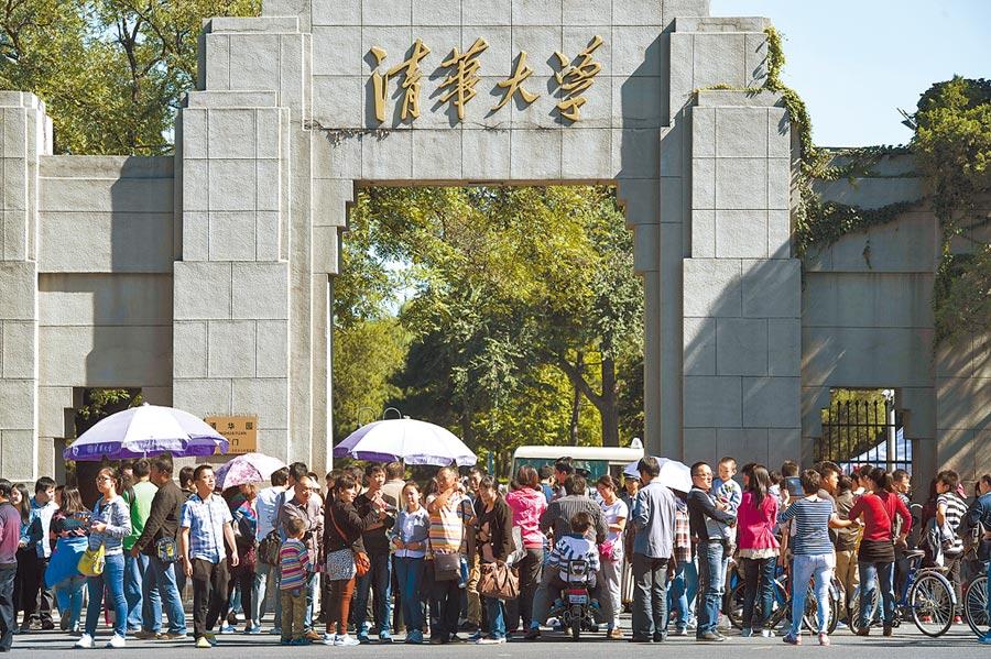 圖為北京清華大學西門外被遊客圍得水洩不通。(中新社)
