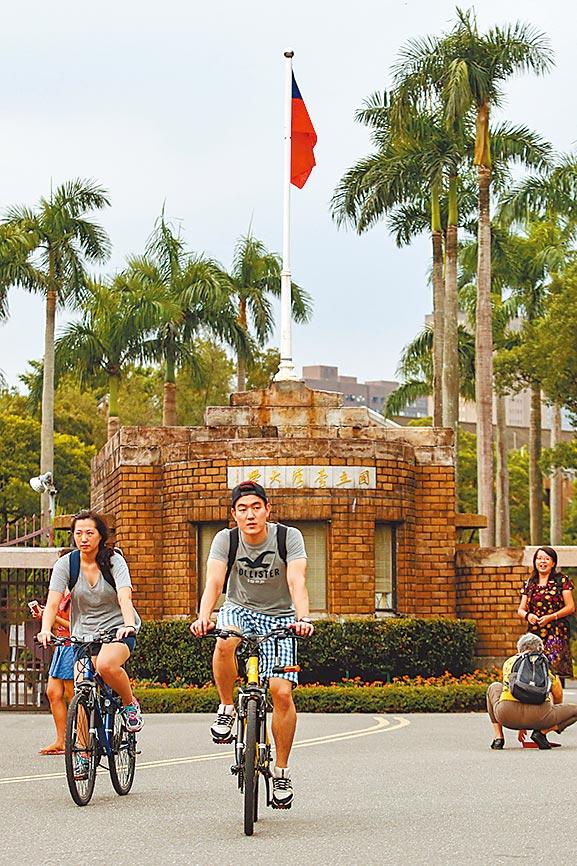 兩岸高教比一比,北京清華2020預算高達1313億元,反觀台灣的大學龍頭台大,預算才213億。(本報資料照片)