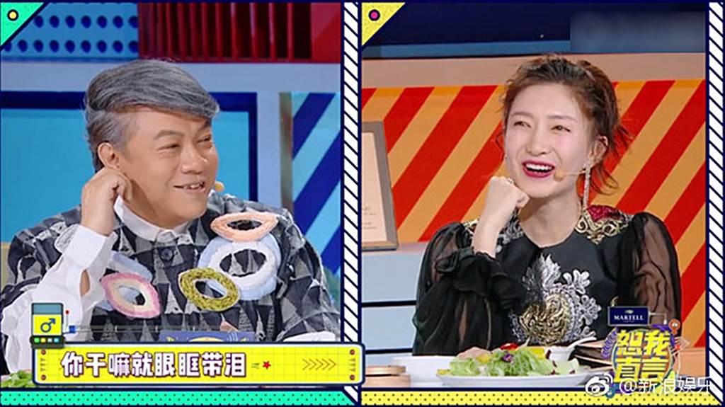 江疏影昔上節目談前男友。(圖/翻攝自新浪娛樂微博)