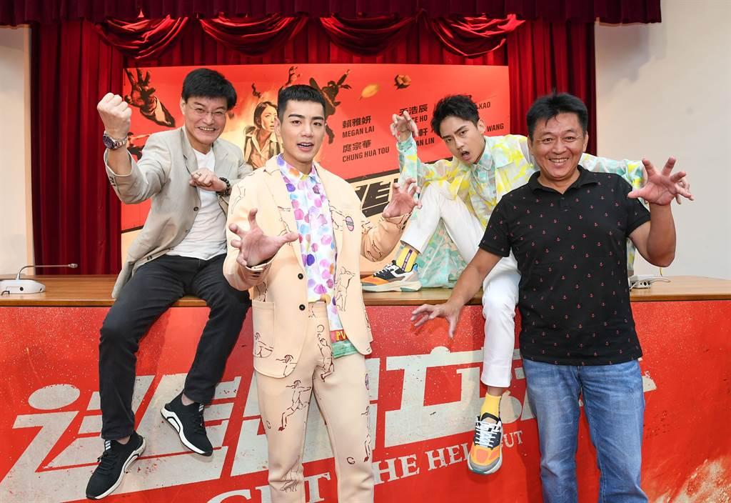 王中皇(左起)、禾浩辰、大鶴及庹宗華出席電影《逃出立法院》首映會。(華映娛樂提供)