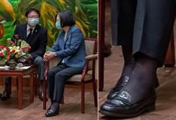網傳蔡英文接見日本團脫鞋 真相大白了
