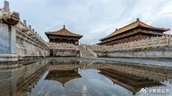 暴雨狂襲北京 雨後故宮如仙宮 拍出絕美水中倒影