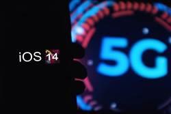 最新爆料 iPhone 12十月發表 Apple Watch S6九月搶先推出