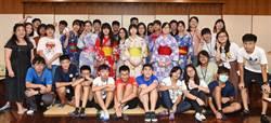 靜宜大學「2020日本文化酷一夏」營隊超夯   報名秒殺