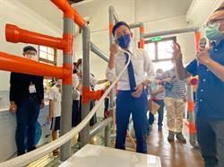 「細水逐流」環境教育展開幕 邀民眾護水惜水